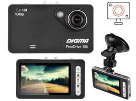 Digma FreeDrive 106 хороший бюджетный автомобильный регистратор