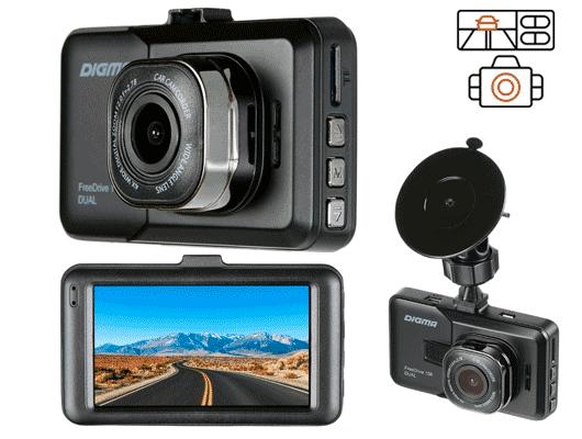 Digma FreeDrive 108 Dual один из лучших недорогих видеорегистраторов