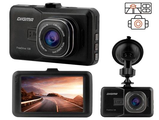 Digma FreeDrive 108 хороший бюджетный видеорегистратор