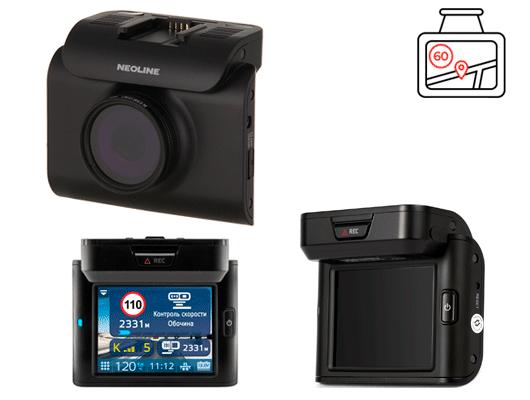 Neoline X-COP R750 популярный один из лучших комбо видеорегистраторов