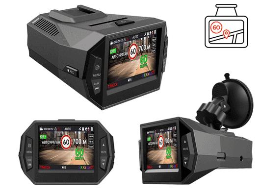 Playme P600SG - дорогой видеорегистратор 3в1