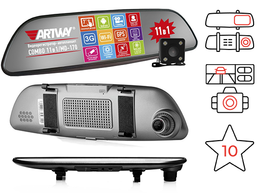 Artway MD-170 Android зеркало 11 в 1