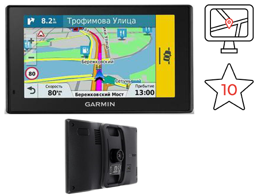 планшет видеорегистратор Garmin DriveAssist 51 RUS LMT