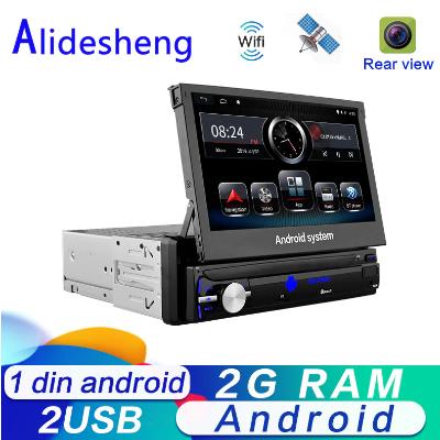 магнитола с выдвижным экраном Alidesheng